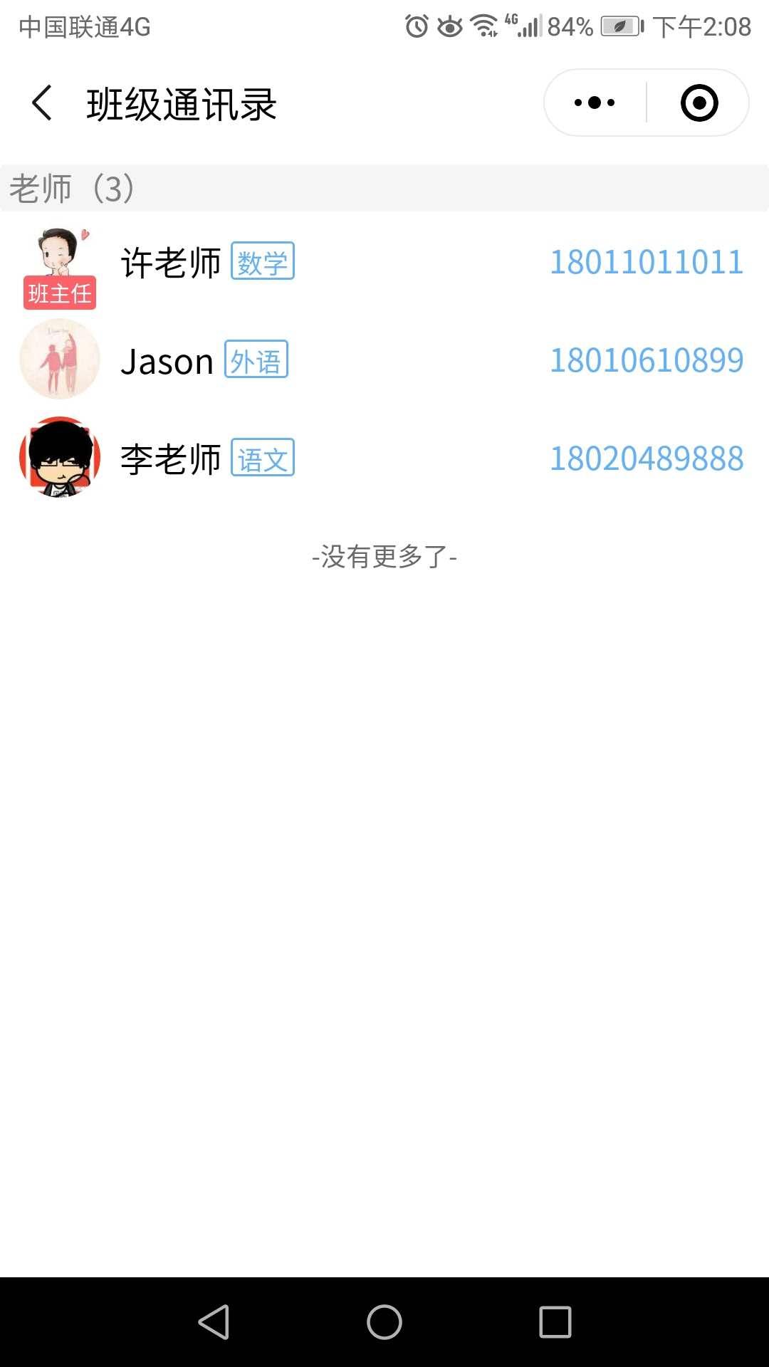 20776466844979839.jpg