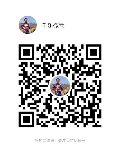 微信图片_20200415143025.jpg